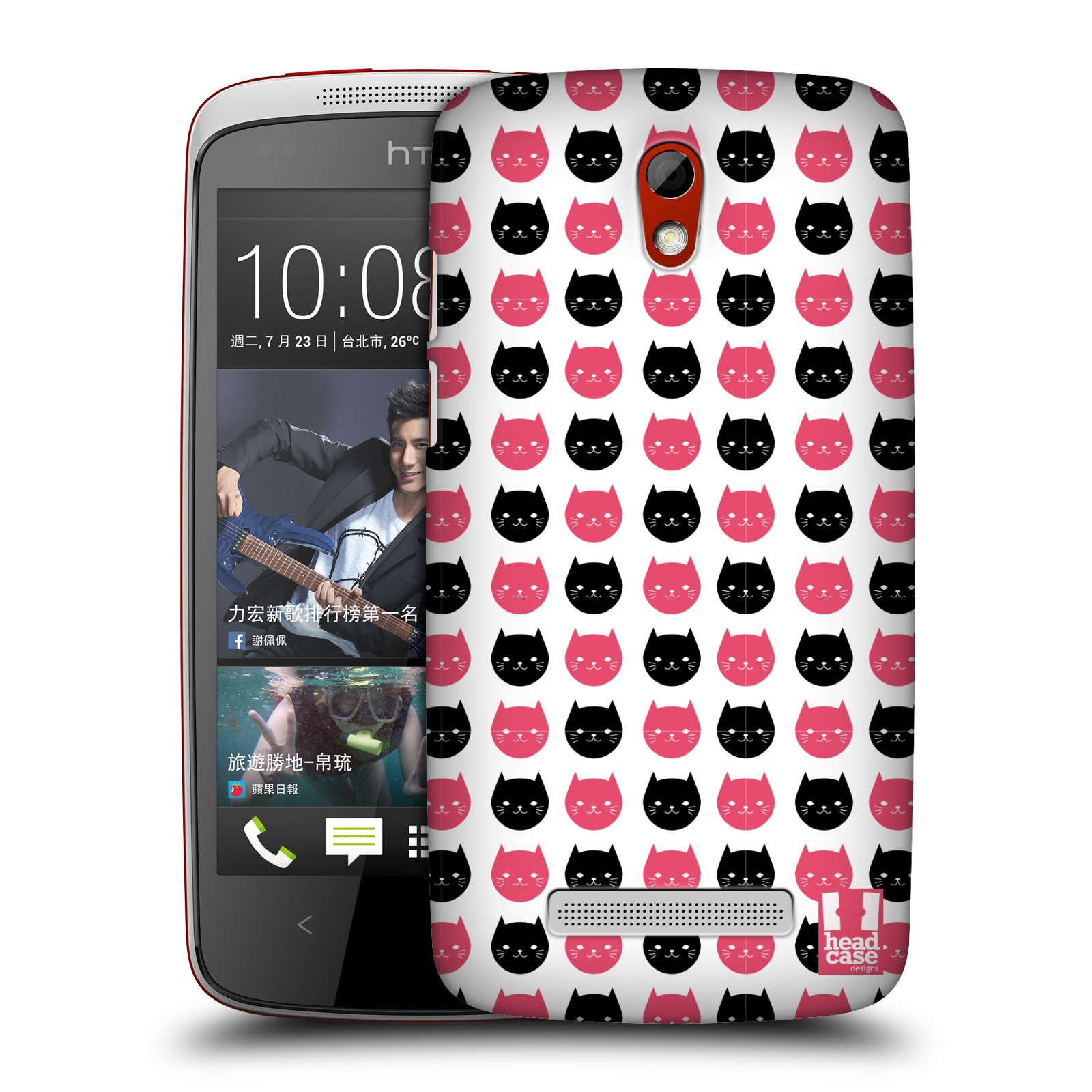 Plastové pouzdro na mobil HTC Desire 500 HEAD CASE KOČKY Black and Pink (Kryt či obal na mobilní telefon HTC Desire 500)