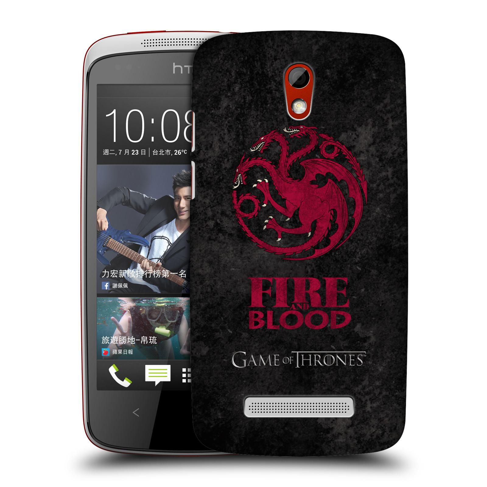 Plastové pouzdro na mobil HTC Desire 500 HEAD CASE Hra o trůny - Sigils Targaryen - Fire and Blood (Plastový kryt či obal na mobilní telefon s licencovaným motivem Hra o trůny - Game Of Thrones pro HTC Desire 500)