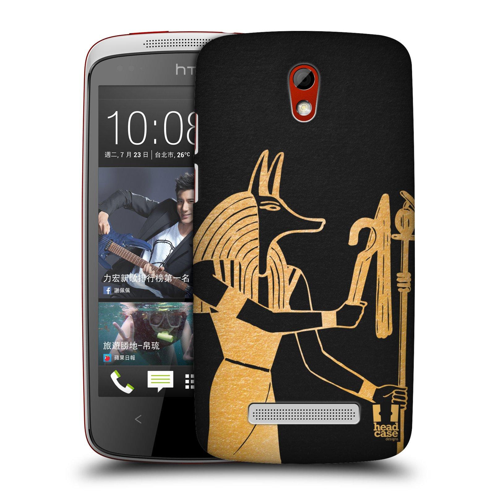 Plastové pouzdro na mobil HTC Desire 500 HEAD CASE EGYPT ANUBIS (Kryt či obal na mobilní telefon HTC Desire 500)