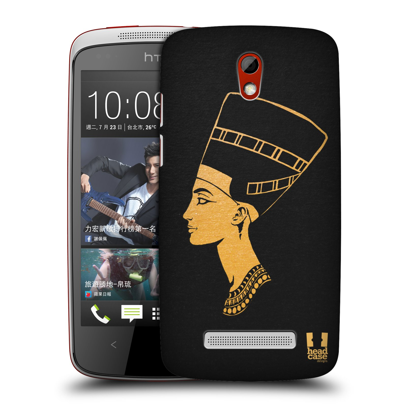 Plastové pouzdro na mobil HTC Desire 500 HEAD CASE EGYPT NEFERTITI (Kryt či obal na mobilní telefon HTC Desire 500)