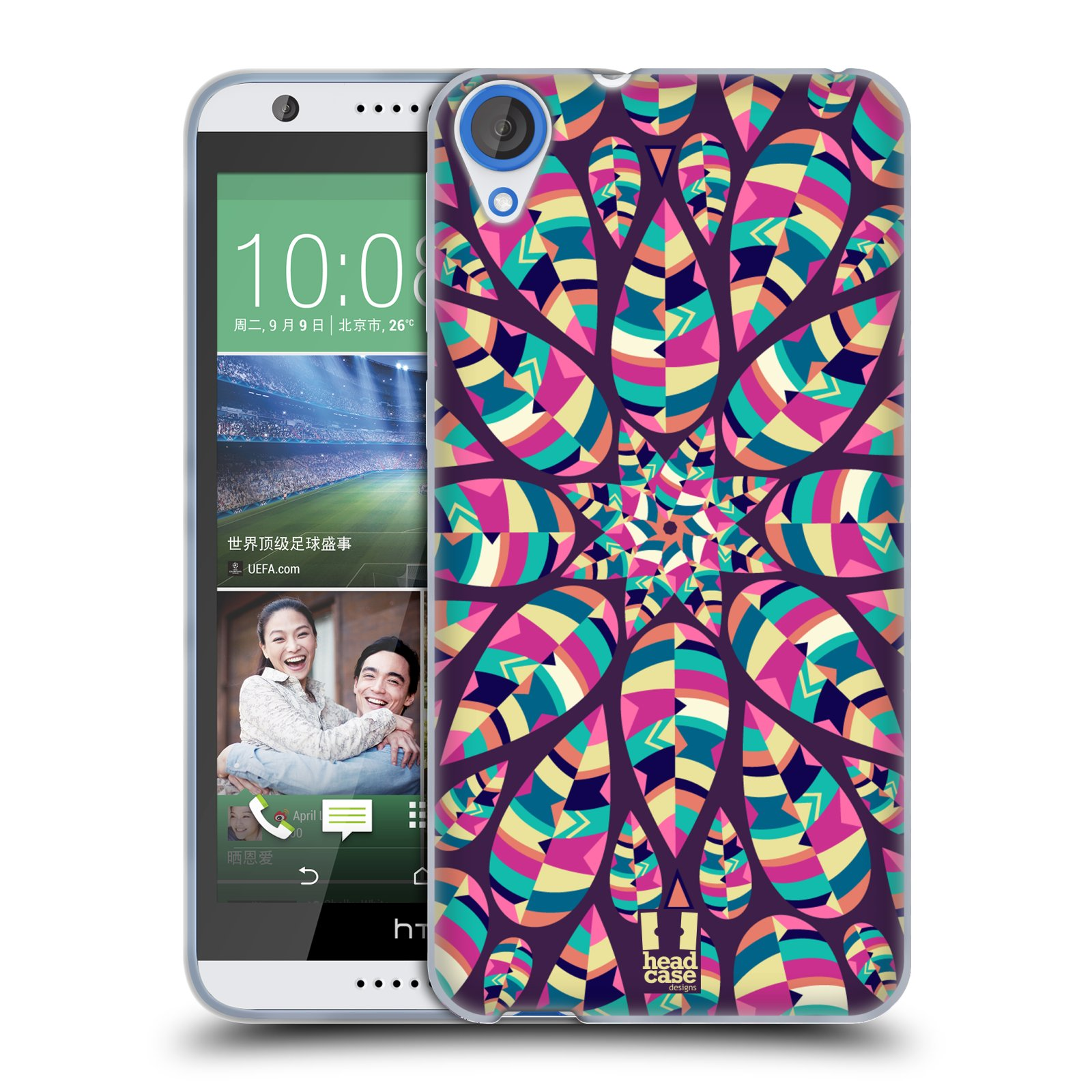 Silikonové pouzdro na mobil HTC Desire 820 HEAD CASE Shine (Silikonový kryt či obal na mobilní telefon HTC Desire 820)