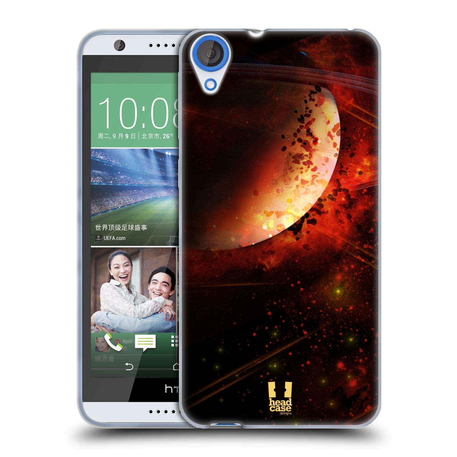 Silikonové pouzdro na mobil HTC Desire 820 HEAD CASE SATURN (Silikonový kryt či obal na mobilní telefon HTC Desire 820)