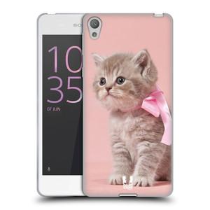 Silikonové pouzdro na mobil Sony Xperia E5 HEAD CASE KOTĚ S MAŠLÍ