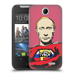Plastové pouzdro na mobil HTC Desire 310 HEAD CASE - TVBOY - Super Putin