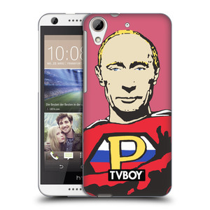 Plastové pouzdro na mobil HTC Desire 626 / 626G HEAD CASE - TVBOY - Super Putin