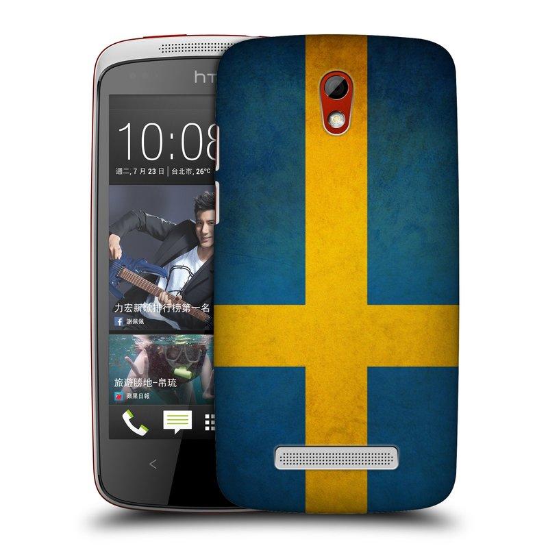 Plastové pouzdro na mobil HTC Desire 500 HEAD CASE VLAJKA ŠVÉDSKO (Kryt či obal na mobilní telefon HTC Desire 500)