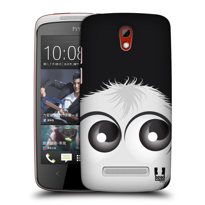Plastové pouzdro na mobil HTC Desire 500 HEAD CASE FUZÍK BÍLÝ (Kryt či obal na mobilní telefon HTC Desire 500)