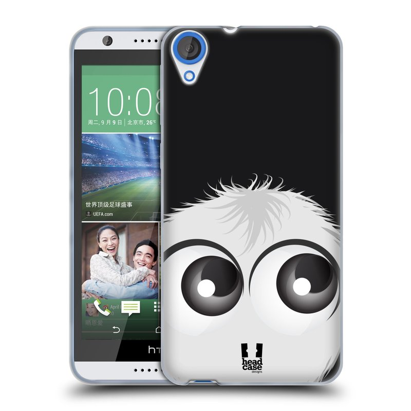 Silikonové pouzdro na mobil HTC Desire 820 HEAD CASE FUZÍK BÍLÝ (Silikonový kryt či obal na mobilní telefon HTC Desire 820)