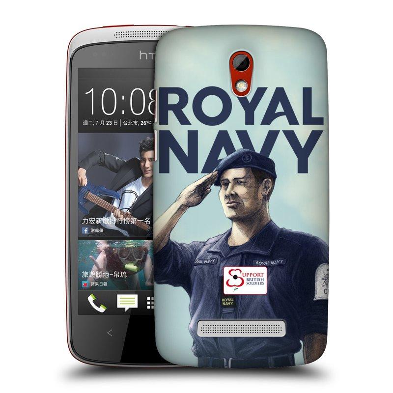 Plastové pouzdro na mobil HTC Desire 500 HEAD CASE ROYAL NAVY (Kryt či obal na mobilní telefon HTC Desire 500)