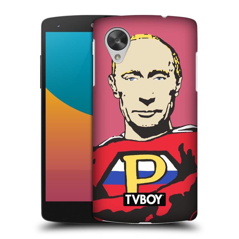 Plastové pouzdro na mobil LG Nexus 5 HEAD CASE - TVBOY - Super Putin (Kryt či obal na mobilní telefon s licencovaným motivem TVBOY pro LG Google Nexus 5 D821)