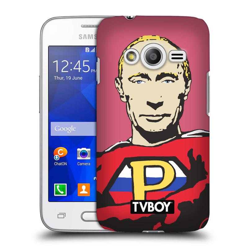 Plastové pouzdro na mobil Samsung Galaxy Trend 2 Lite HEAD CASE - TVBOY - Super Putin (Kryt či obal na mobilní telefon s licencovaným motivem TVBOY pro Samsung Galaxy Trend 2 Lite SM-G318)