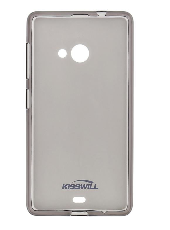 Silikonové pouzdro na mobilní telefon Microsoft Lumia 535 (Silikonový kryt či obal na mobil Microsoft Lumia 535 )