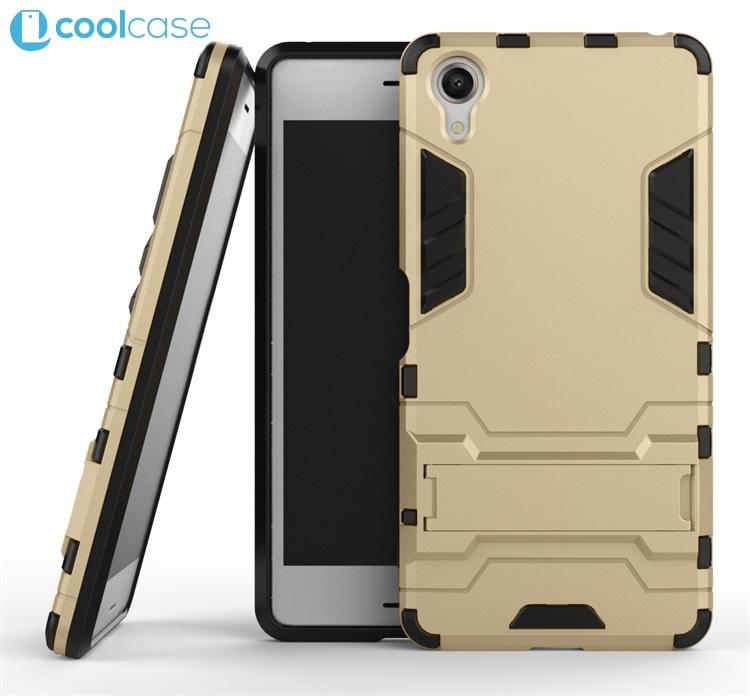 Odolné pouzdro ARMOR SHELL na mobilní telefon Sony Xperia X Zlatavé (Odolný kryt či obal na mobil Sony Xperia X se stojánkem)