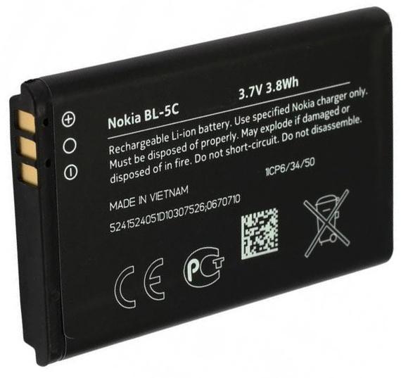 BL-5C Nokia originální baterie 1020mAh Li-Ion (Bulk) (Originální baterie pro mobilní telefony Nokia)
