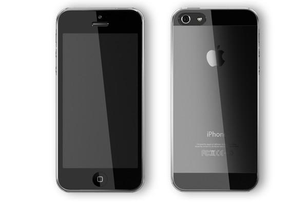 Silikonové pouzdro na mobil Apple iPhone SE, 5 a 5S Ultra Thin 0,3 mm čiré (Silikonový kryt či obal na mobilní telefon v průhledném provedení Apple iPhone SE, 5 a 5S)