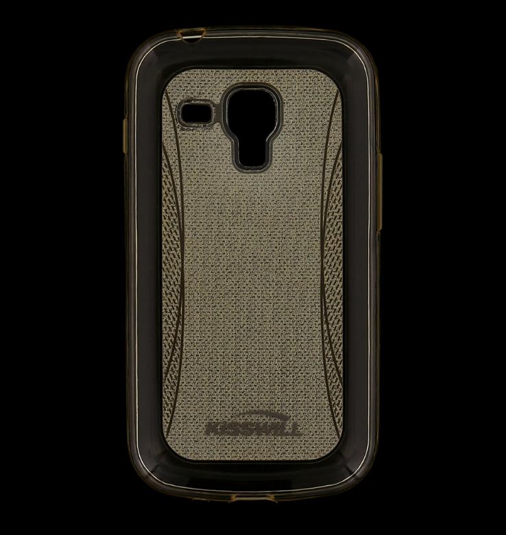 Silikonové pouzdro Kisswill na mobil Samsung Galaxy Trend Plus Zlatavé (Silikonový kryt či obal Kisswill na mobilní telefon Samsung Galaxy Trend / Trend Plus Gold)