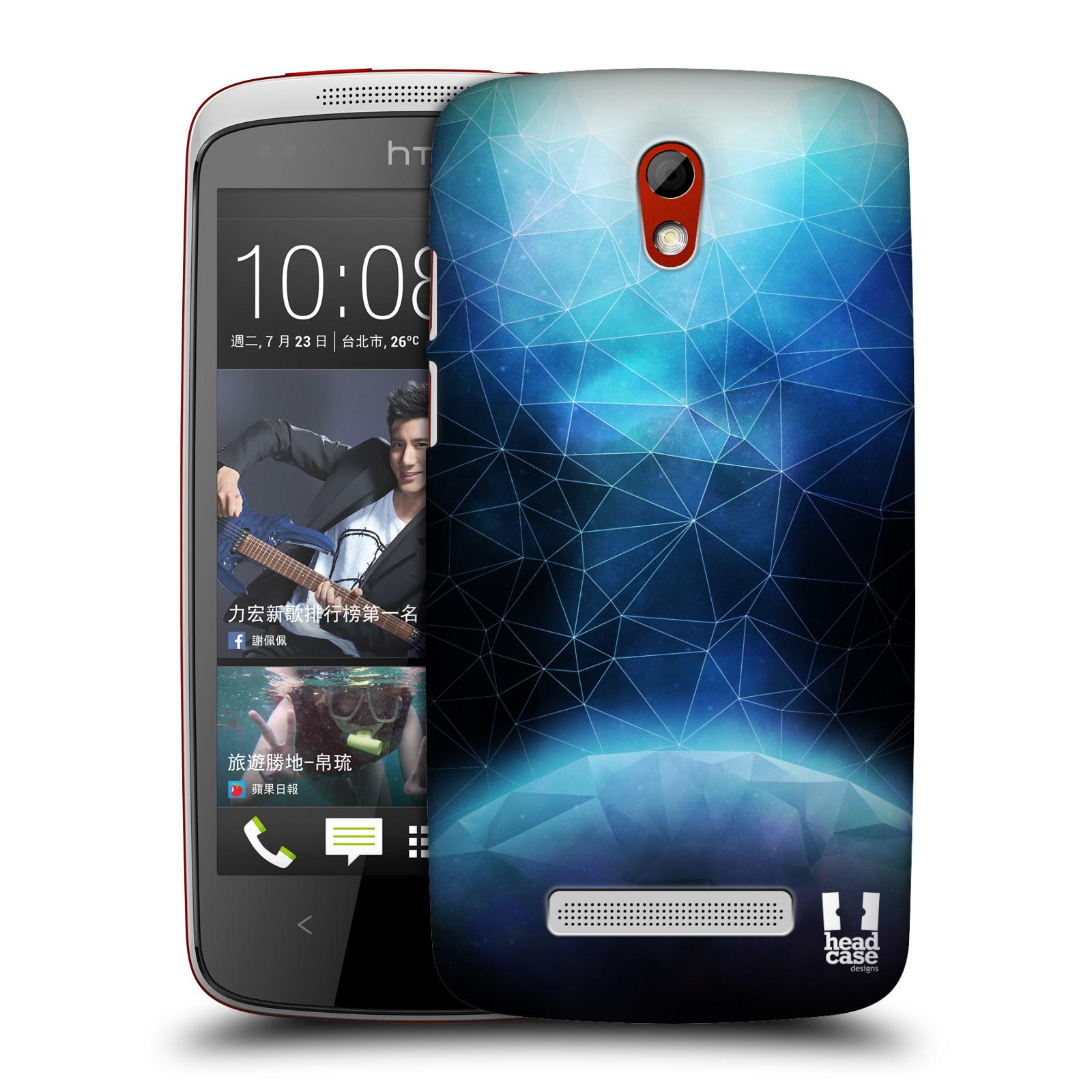 Plastové pouzdro na mobil HTC Desire 500 HEAD CASE UNIVERSE ABSORB (Plastový kryt či obal na mobilní telefon HTC Desire 500)