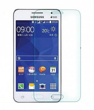 Ochranné tvrzené sklo pro Samsung Galaxy Core 2 G355H (Tvrzenné temperované ochranné sklo Samsung Galaxy Core 2)