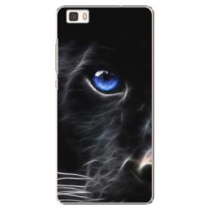 Plastové pouzdro iSaprio Black Puma na mobil Huawei P8 Lite