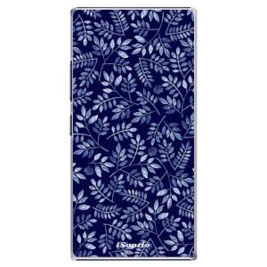 Plastové pouzdro iSaprio Blue Leaves 05 na mobil Lenovo P70