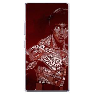 Plastové pouzdro iSaprio Bruce Lee na mobil Lenovo P70