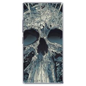 Plastové pouzdro iSaprio Abstract Skull na mobil Lenovo P70