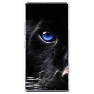 Plastové pouzdro iSaprio Black Puma na mobil Lenovo P70