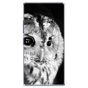 Plastové pouzdro iSaprio BW Owl na mobil Lenovo P70